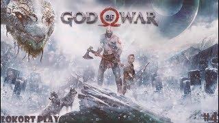 Продолжаем начало новой истории - Good of War #4