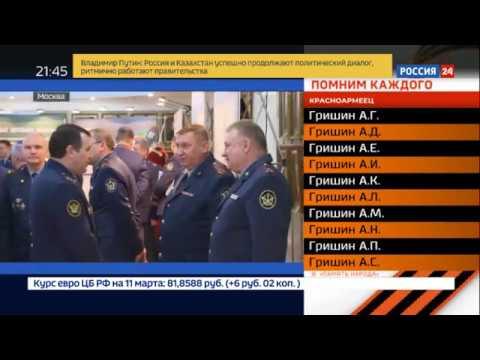 В ФСИН России прошло итоговое заседание коллеги