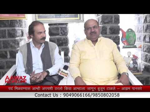 udayanraje bhosale images hd 1080p