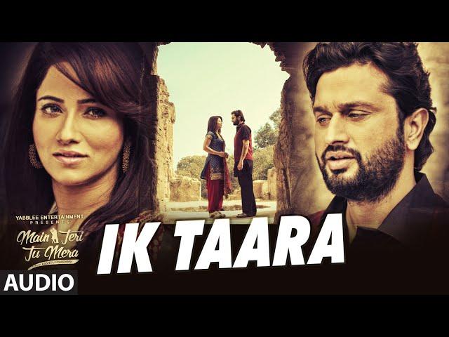 IK TAARA | LAKHWINDER WADALI | LATEST PUNJABI SONGS 2016 | MAIN TERI TU MERA | T-SERIES APNAPUNJAB