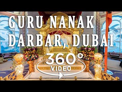 Guru Nanak Darbar | Sikh Temple | Gurdwara Dubai  | 360 Video