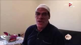 بالفيديو .. الفنان حسين أبوالحجاج ينفي خبر شائعة وفاته - في ست الحسن