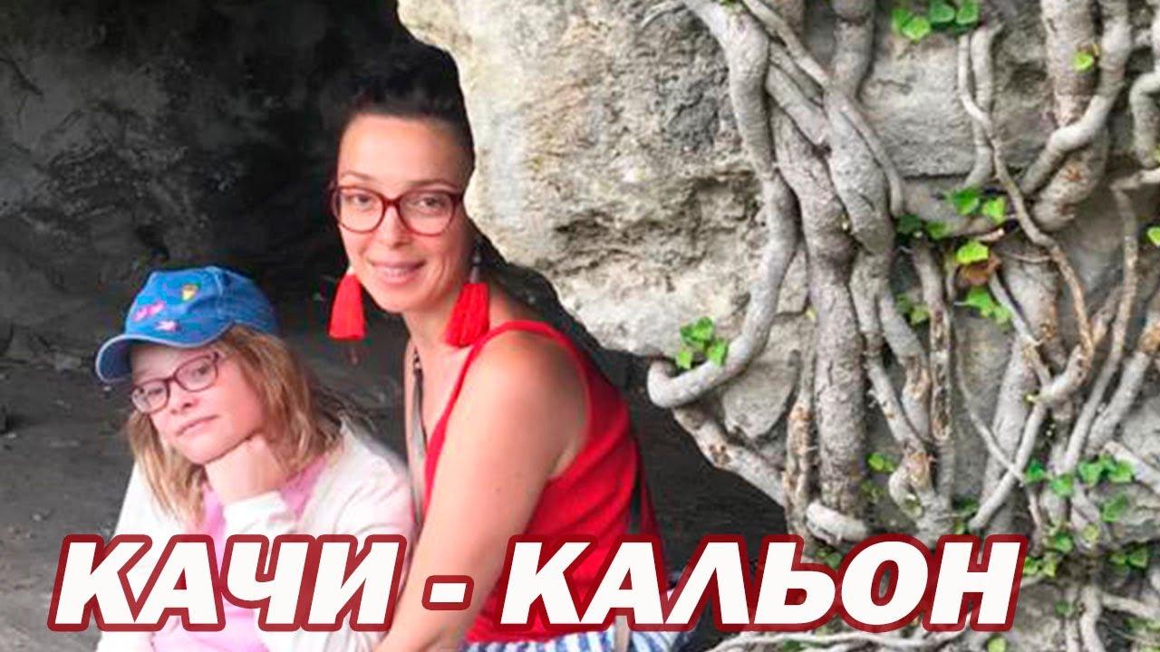 Качи кальон Крым 2020 - УНИКАЛЬНЫЙ пещерный город - Бисерный храм
