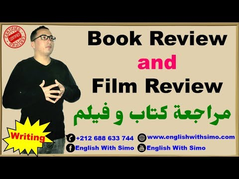 ✅Writing A Book Review And Film Review (مراجعة كتاب و فيلم) By English With Simo
