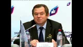 """Сергей Глазьев: """"Подписывая Соглашение с ЕС, Украина сама себя лишает суверенитета"""""""