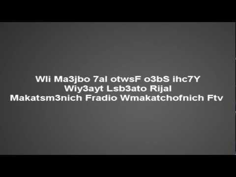 LZ3ER Kay3rd Derss ( Freestyle ) 2012
