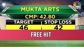 Foods & Inns And Mukta Arts On Free Hit