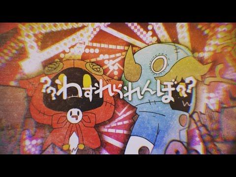 lirik lagu After the Rain - わすれられんぼ 歌詞 romaji kanji