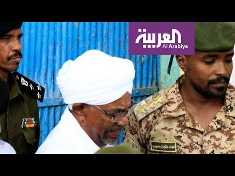 استئناف محاكمة الرئيس المخلوع -البشير- اليوم وسط إجراءات أمنية مُشددة  - نشر قبل 4 ساعة