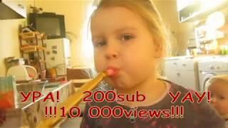 200 subs + 10 000 views | Благодарим Ви! | Thank you! | Спасибо!