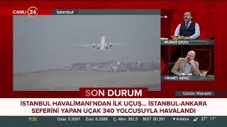İstanbul Havalimanı'ndan ilk uçuş yapıldı