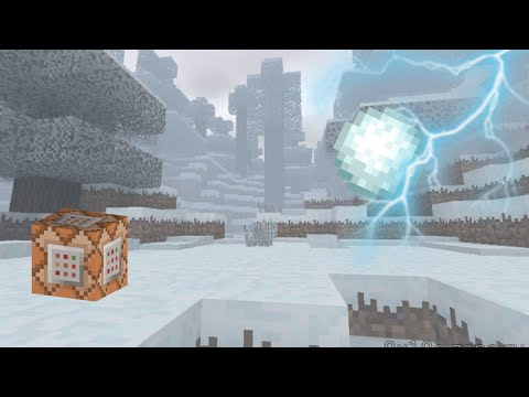 Как стрелять молнией в minecraft