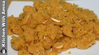 Moong Dal Halwa Recipe Halwai Style - A Perfect Moong Dal Halwa - Kitchen With Amna