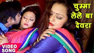 NEW TOP VIDEO SONG - Karwatiye Chumma Leleba - Atkan Patkan - Bipin Sharma - Bhojpuri Songs 2017