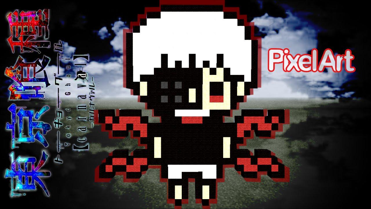 pixel art tokyo ghoul