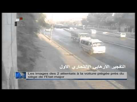 CCTV footage of bomb attack on Syrian army command HQ