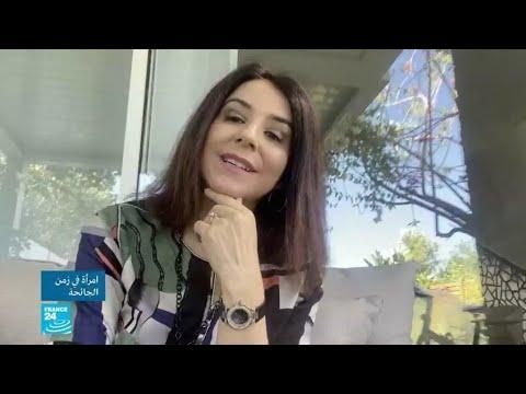 امرأة في زمن الجائحة - الممثلة المغربية سامية أقريو: هكذا تسبب كورونا بتوقيف تصويري لمسلسل رمضان!  - 14:03-2020 / 5 / 18