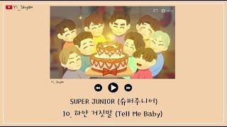 Download [韓繁中字] SUPER JUNIOR (슈퍼주니어) - 白色謊言 하얀 거짓말 (Tell Me Baby)