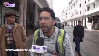 نسولو الناس :  المغاربة و قرار إلغاء التأشيرة بين المغرب والإتحاد الأوروبي