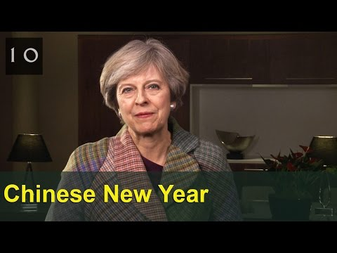 Chinese New Year 2017: Theresa May's message