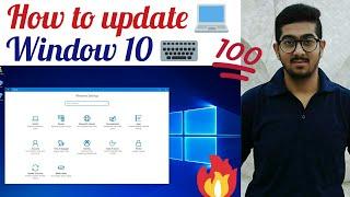 How to update window 10