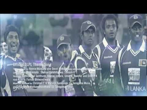 SLPL T20 2012 Official Theme Song (Local Version)