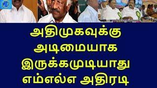 mla not support to admk|tamilnadu political news|live news tamil