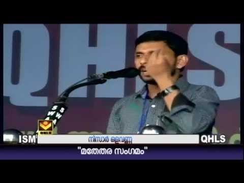 ISM KERALA QHLS 2015 | നിസാർ ഒളവണ്ണ