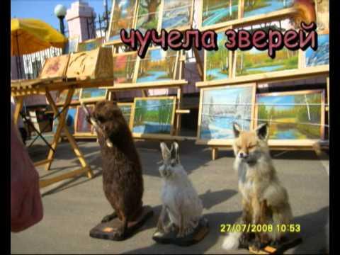 Фильм о Соль Илецке