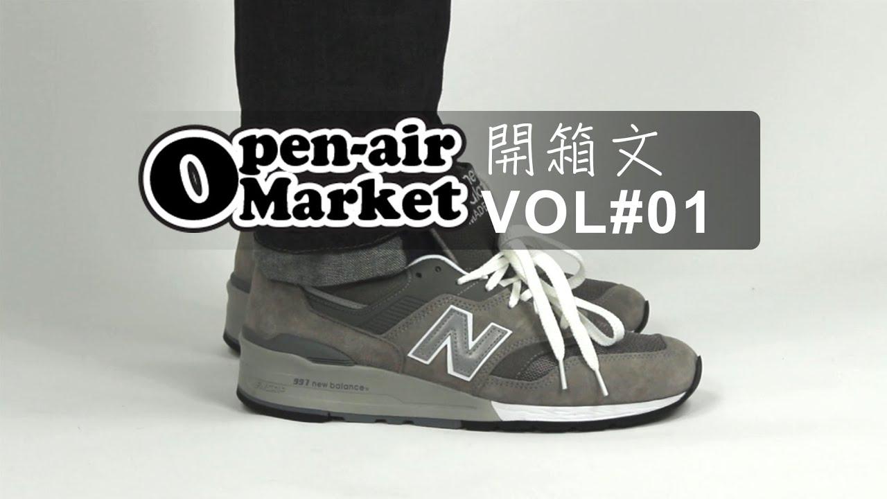 【OAM】開箱文 第一期 New Balance 997 Grey