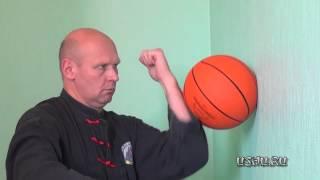 Мяч на Стене - новая методика тренировок ушу.