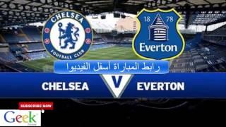 شاهد مباراة تشيلسي  ضد إيفرتون (16/01/2016) chelsea vs everton