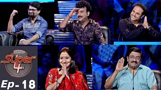 Super 4 I Ep 18 The Magic Of Music I Mazhavil Manorama