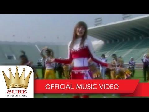 สว้สดีความรัก - อั้ม นันทิยา [OFFICIAL MV]