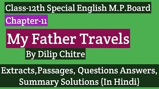 My father Travels ! By Dilip Chitre ! Ch-11 Special English Class-12th ! Q&A Solutions