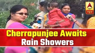 Monsoon Updates: Cherrapunjee Awaits Rain Showers | ABP News