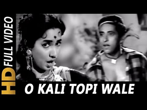 O Kali Topi Wale Zara Naam To Bataa | Mohammed Rafi, Asha Bhosle | Kali Topi Lal Rumal 1959 Songs