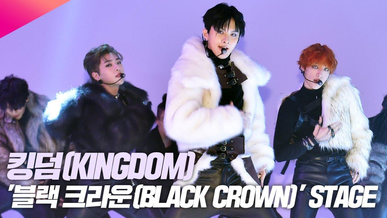킹덤(KINGDOM) '블랙 크라운(Black Crown)' SHOWCASE STAGE