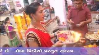 Live Garba - Jai Adhyashakti - Ambe Maa Ni Aarti