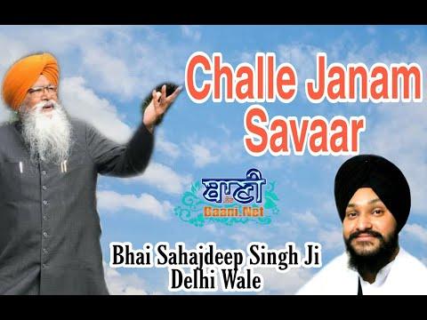 Challe-Janam-Savaar-Bhai-Sahajdeep-Singh-Ji-Delhi-Wale-Gurbani-Kirtan-2020
