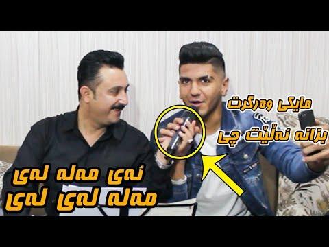 Karwan Xabati (Malaka) Danishtni Alandi Xala Haval W Hamay Ali Xabat - Track 2 - ARO