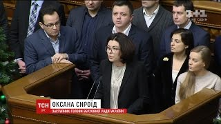видео Хто врятує київську