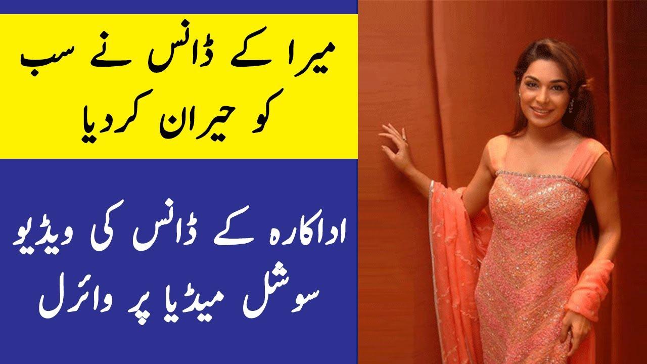 Meera dancing video goes viral   Meera classical dancing video viral   Amazing dance clip of Meera