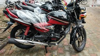 Honda CB Shine BS6 125 Price Mileage Features Full Details In Hindi What is New In Shine BS6
