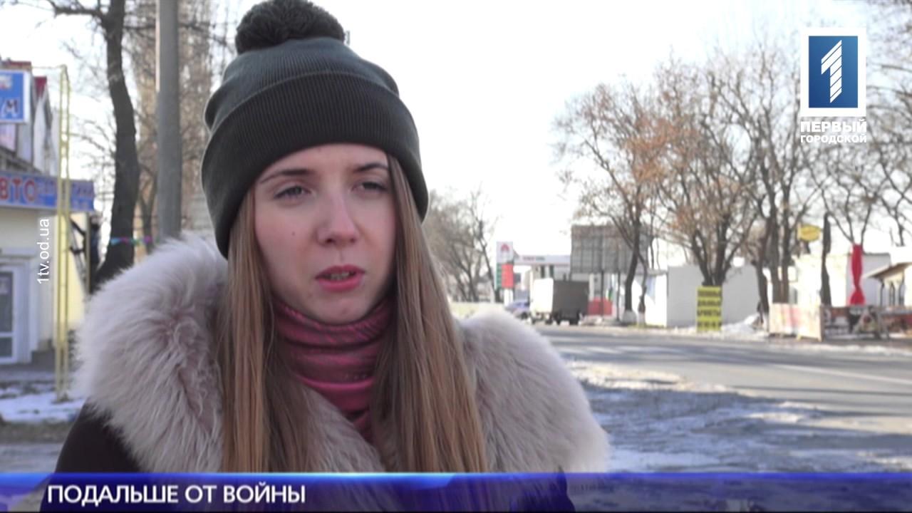 Новости россии медуза