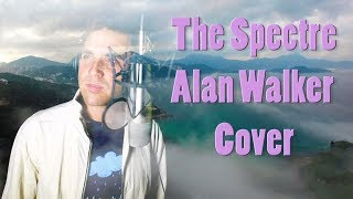The Spectre Alan Walker Cover