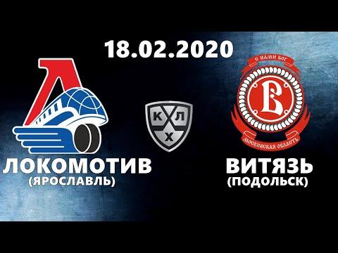ЛОКОМОТИВ - ВИТЯЗЬ (18.02.2020) ХОККЕЙ NHL 09 МОД LordHockey