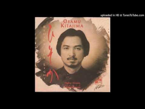 Osamu Kitajima - ひそか ~ Behind the Light - The Three Orders (1992)