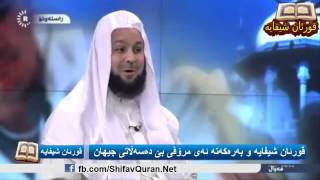Repeat youtube video Mamosta Ali Kalak La Rudaw TV HD مامۆستا علی له‌ که‌ناڵی روداو