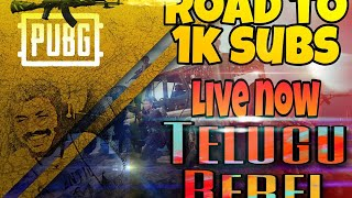 ITS PUBG Time and Custom Rooms After 50 Likes \u0026 Among US!! Road to 1000 Subs !!Pubg Live in Telugu